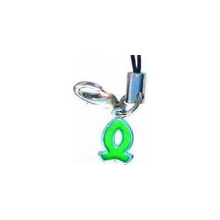 Rybka zelená - prívesok na mobil (PM09)