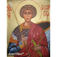 Ikona - Svätý Juraj, pobidonosec (ručne písaná)