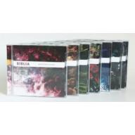 7CD - Biblická sada - Starý zákon s DT knihami (mp3)