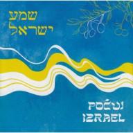CD - Počuj Izrael