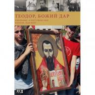 DVD - Teodor, dar Boží