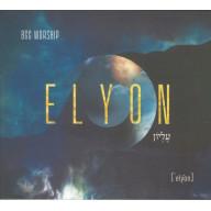 CD - Elyon (BCC Worship)