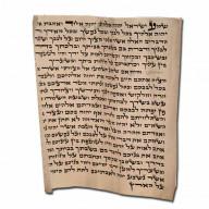 Pergamen do mezuzy (IZ236)