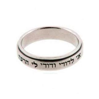 Milovaný - prsteň z chirurg. ocele (PR30)