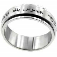 Jesus saves (hebrejsky/aramejsky/grécky) - prsteň z chirurg. ocele (PR53)