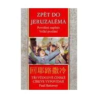 Zpět do Jeruzaléma
