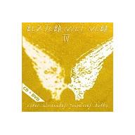 CD - BEZ TEBA NIET NEBA IV + DVD