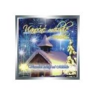 CD - Vianočné melódie s Melódiou