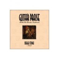 CD - Guitar Praise (Gitarové chvály)